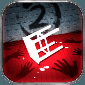 隐秘的原罪2——万两黄园事件