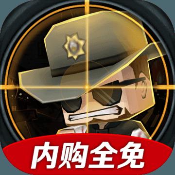 迷你英雄:背水一战