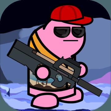 小小枪战2