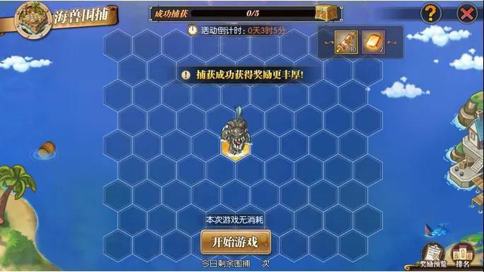 航海王燃烧意志海兽围捕怎么玩?海兽围捕玩法攻略