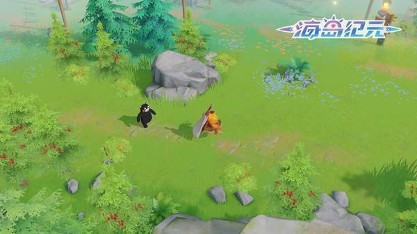 海岛纪元熊本熊任务怎么做?如何获得熊本熊?