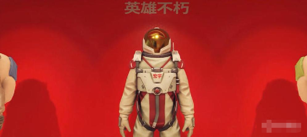 守望先锋吴宏宇是谁 漓江塔宇航员英雄不朽彩蛋