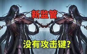 第五人格小提琴手技能 新监管者技能介绍