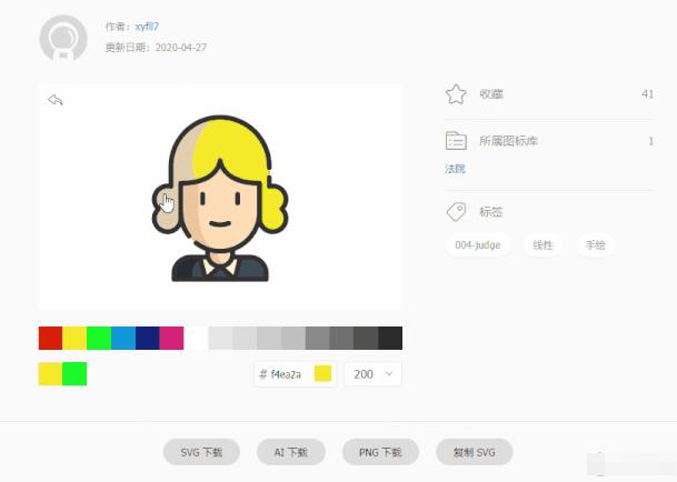 怎么找图标 最实用的免费图标大全网站分享