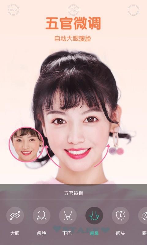 Faceu激萌App下载_Faceu激萌App最新版v4.4.0