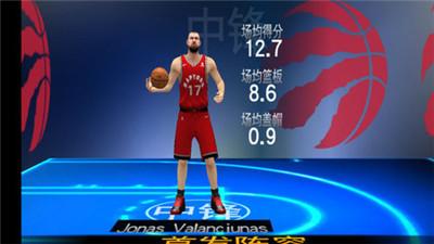NBA2K19手游破解版