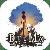 Deemo reborn完整版