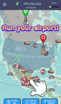 皇家飞机场