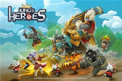 King's Heroes