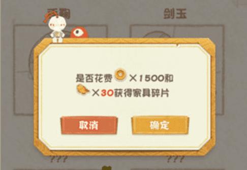 QQ截图20200916105952.png